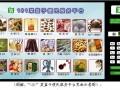 181菜篮子便民服务平台征选特色优质农产品合作联盟