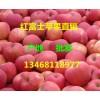 近期山东红富士苹果产地批发价格