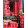 进口水果批发商